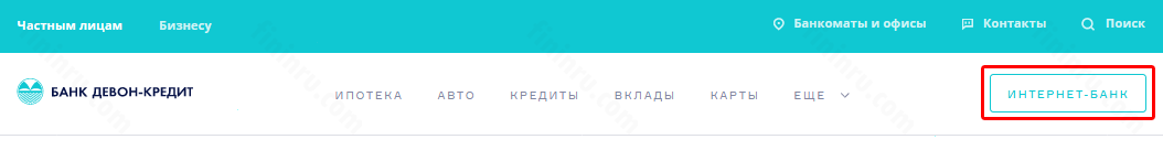 Онлайн банк