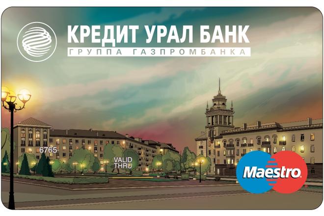 Банк КУБ Магнитогорск зачисления зарплаты