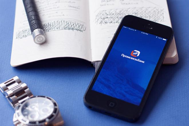 Мобильный банк Промсвязьбанк как подключить