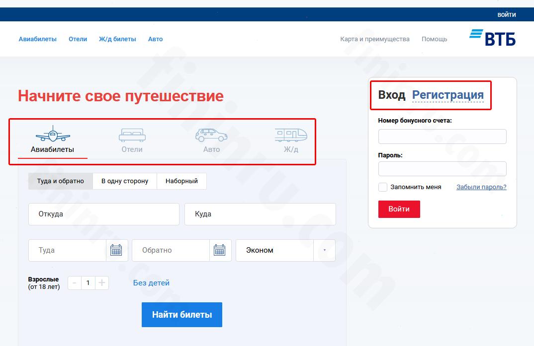 travel.vtb.ru