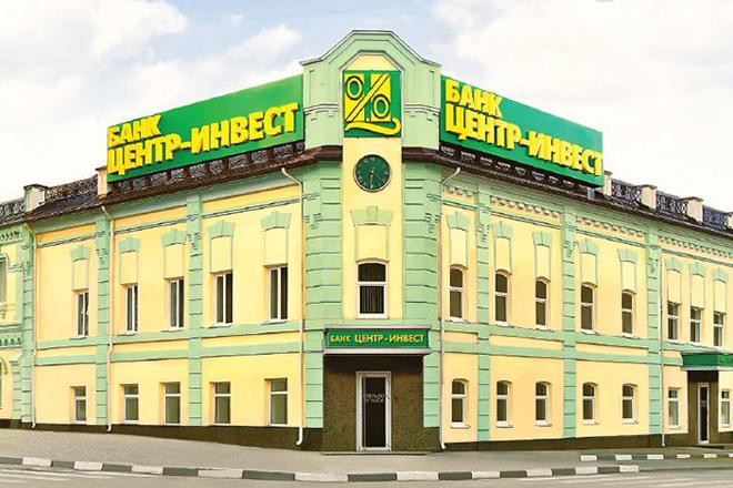 Здание банка Центр-Инвест