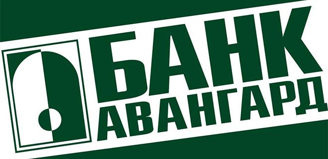 Партнеры банка Авангард
