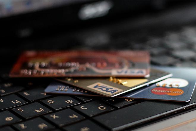Что такое платежный адрес