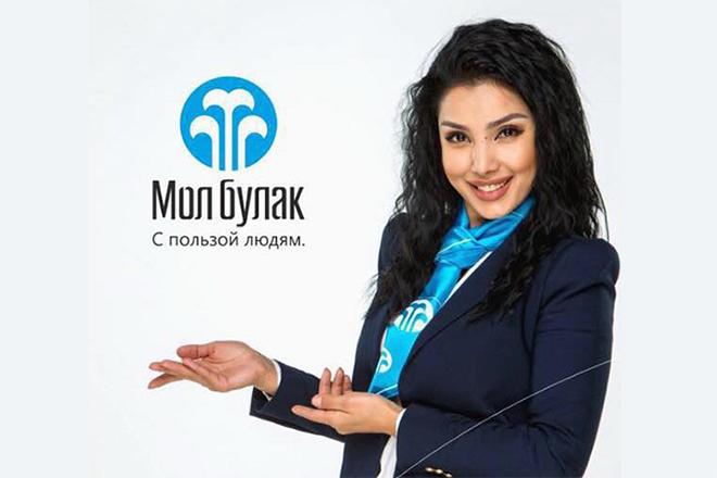 Как получить кредит в мол булак москва онлайн заявка на кредит пенсионеру