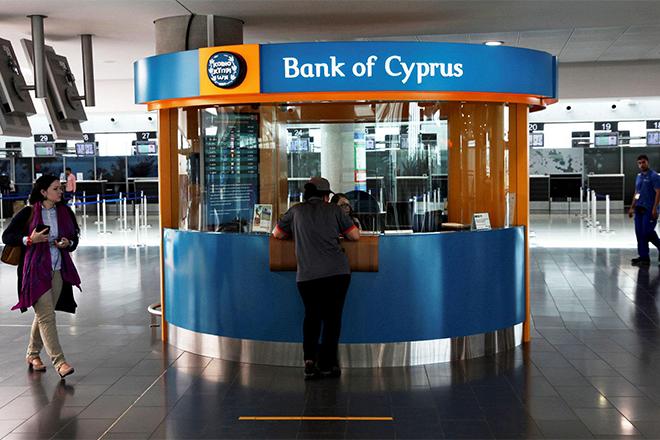 Финансово-кредитное учреждение Кипра