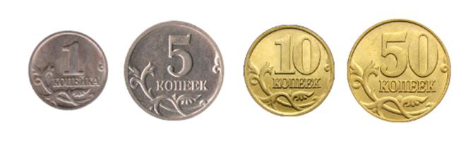 Изображение - Сколько копеек в одном рублей Monety_kopeiki