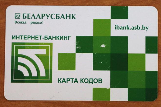 Оплата кредита мтс банк онлайн