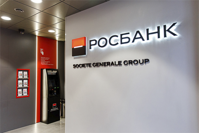 Росбанк Societe General Group