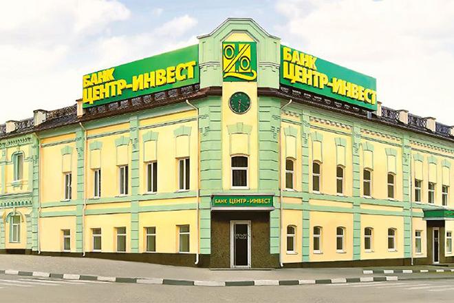 Офис Центр-инвест
