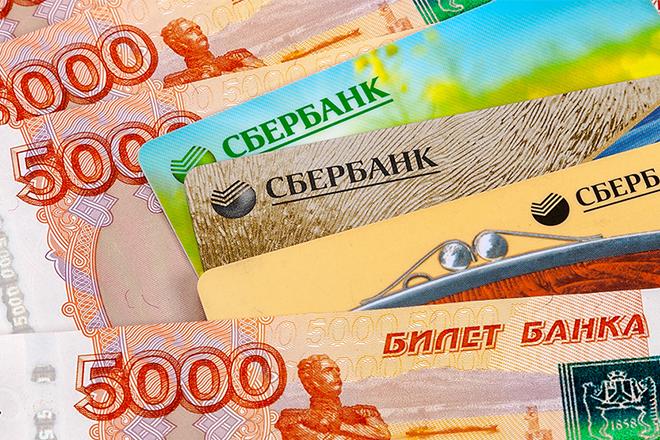 Сроки возврата денег сбербанк boxberry каменск уральский