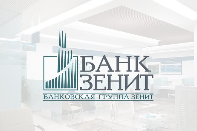 Рейтинг банка Зенит