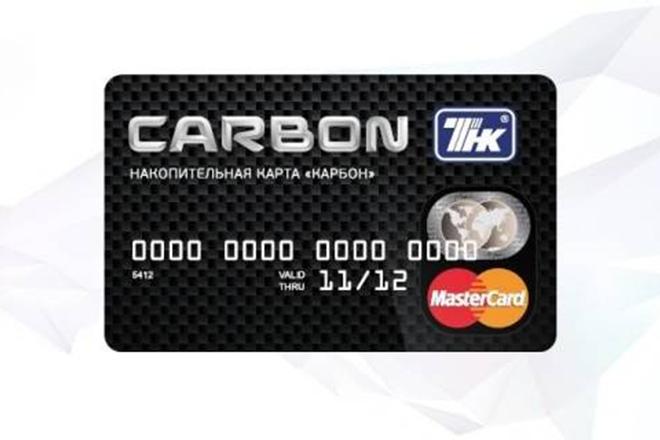 Rарта Carbon