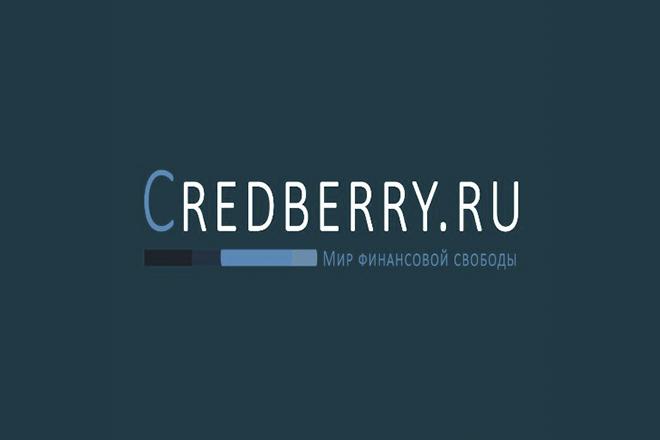 Сайт Credberry