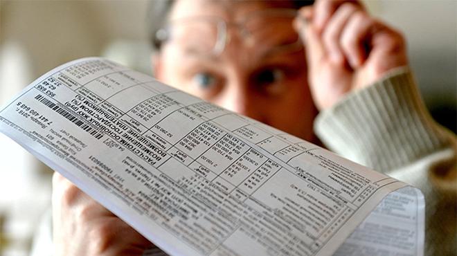 Как узнать задолженность по капремонту