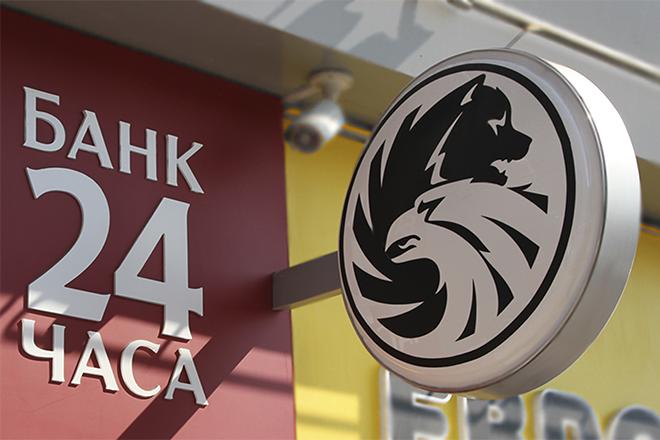 Лого Русского Стандарта