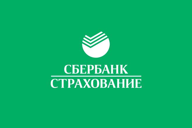 СберСтрах