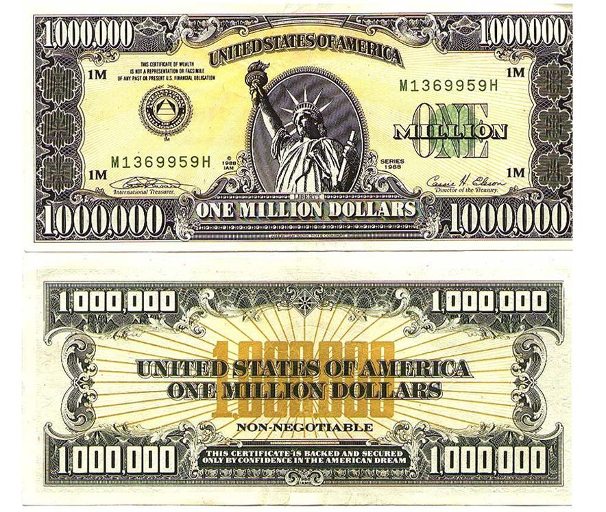 1 млн.