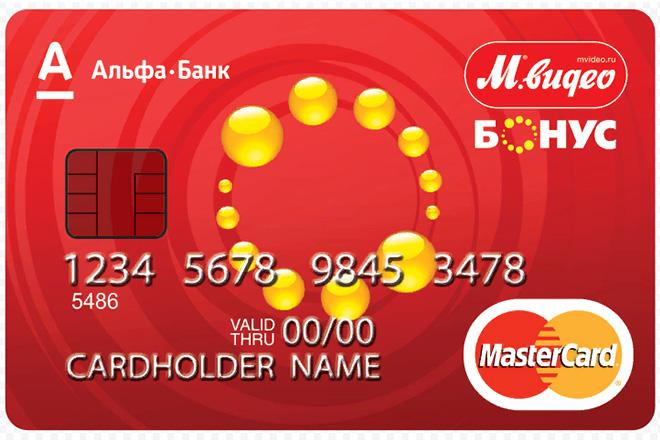 Альфа-Банк М-Видео