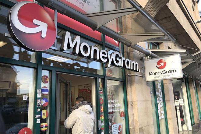 Офис MoneyGram