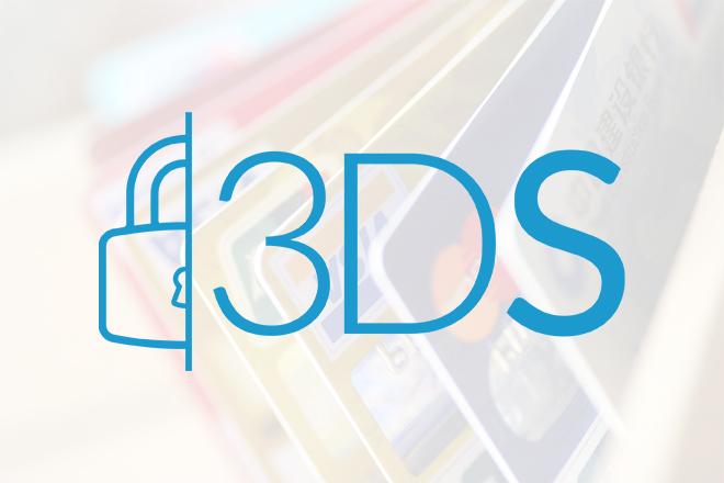 3ds аутентификацию
