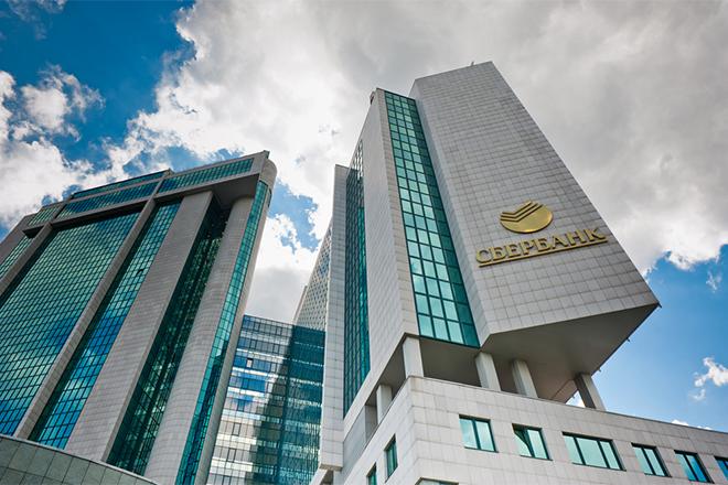 Центральный офис Сбербанка