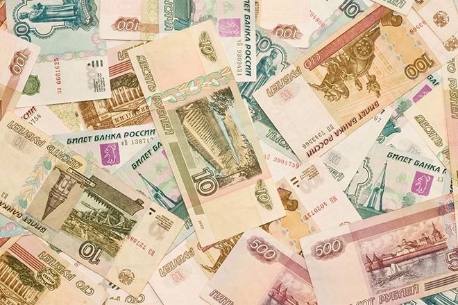 Перевести деньги на Украину из России как