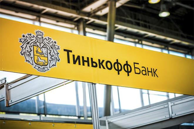 Офис Тинькофф Банка в СПб