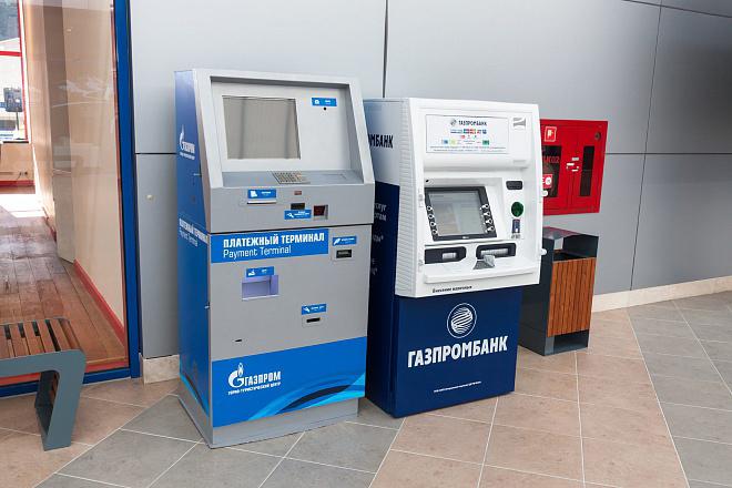 Партнеры Газпромбанка банкоматы без комиссии