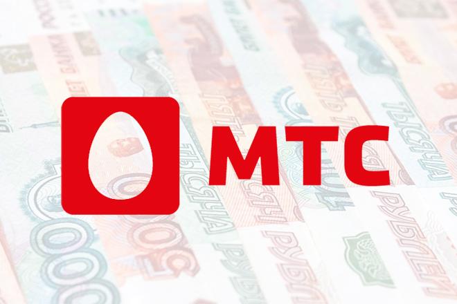 Как взять кредит на МТС
