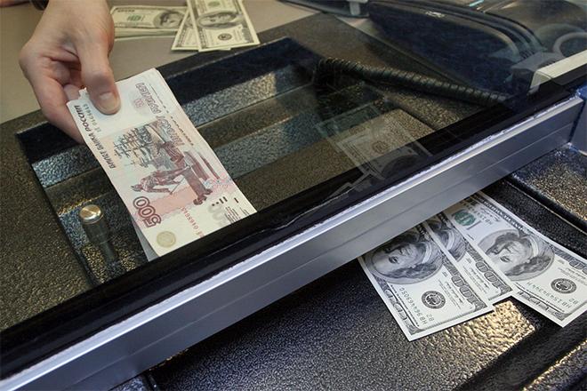 Правила обмена валюты