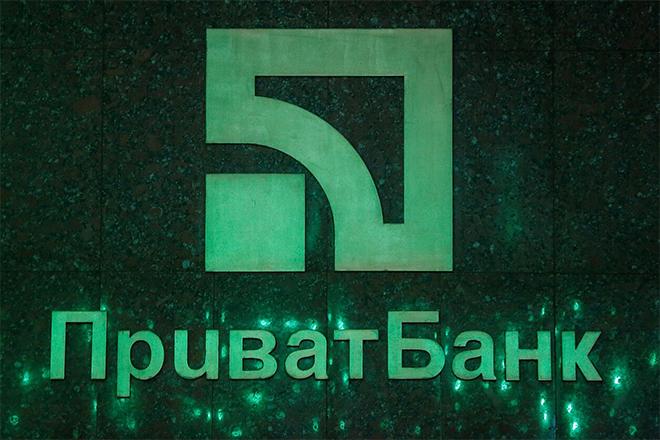 Виртуальная карта Приватбанка