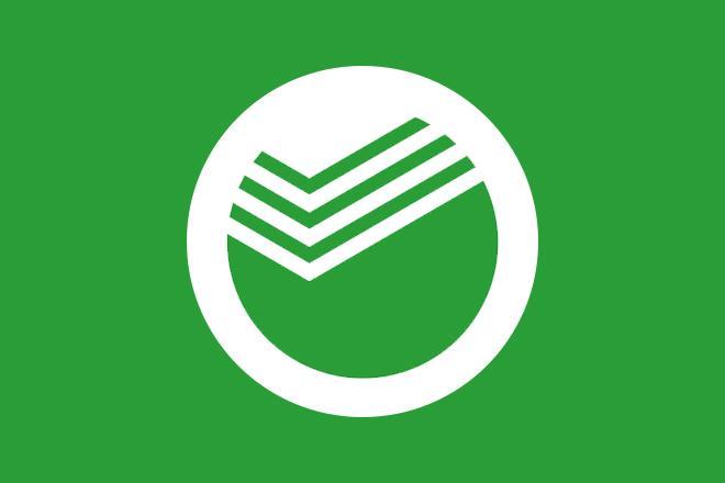 Лого Сбера