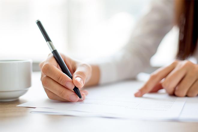 Письмо о смене расчётного счёта