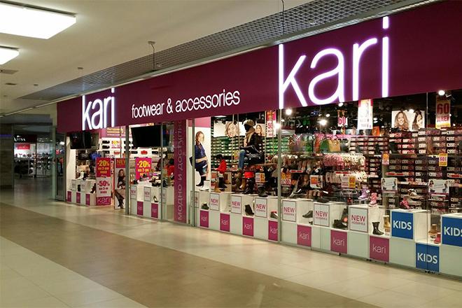 Kari 1 1 - Как узнать есть ли бонусы на карте кари по номеру телефона