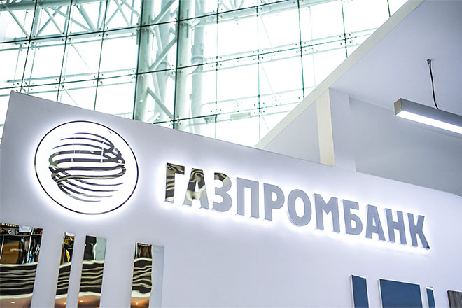 Кредитные карты Газпромбанка