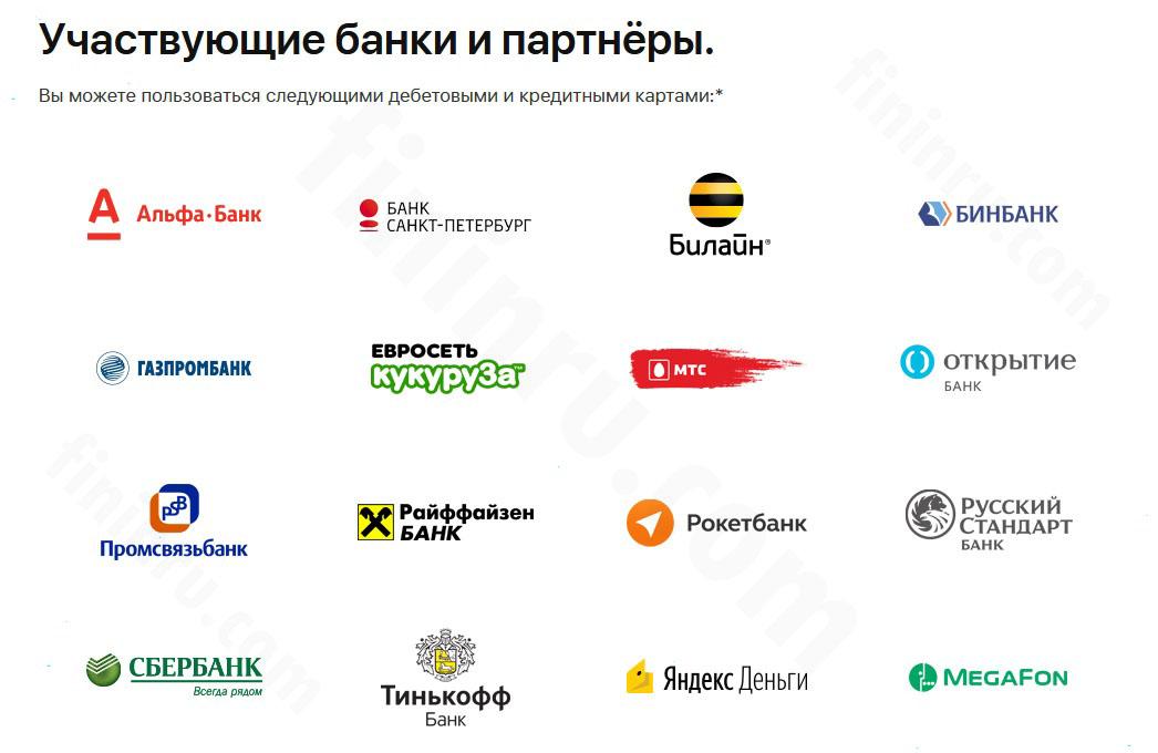 Банки и AP