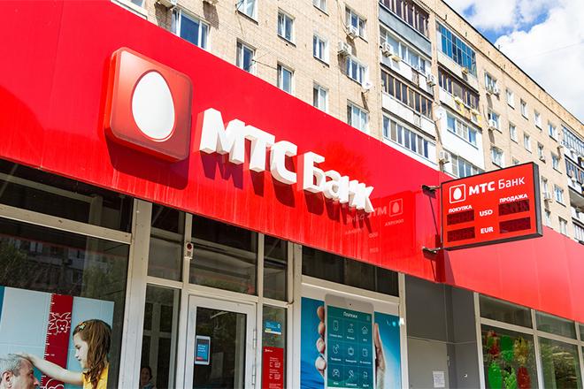Расчётный счёт в МТС Банке