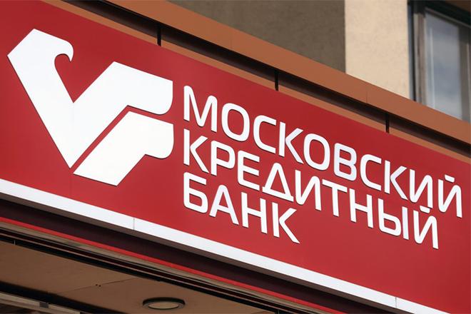 Расчётный счёт в МКБ для ИП и ООО