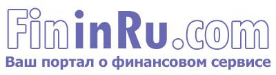 FininRu.com